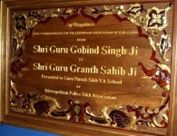 abdication_of_shri_guru_granth_sahib_ji_15_20090205_1345425974